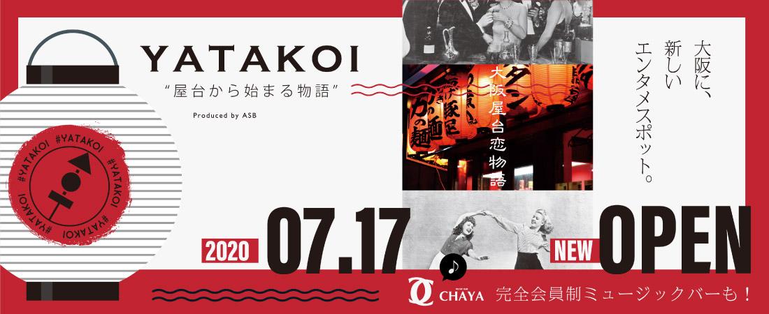 yatakoi